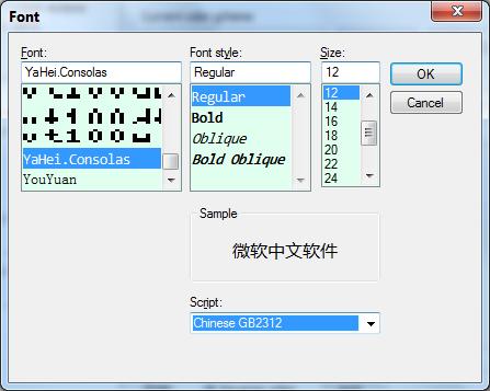 SecureCRT 字体编码